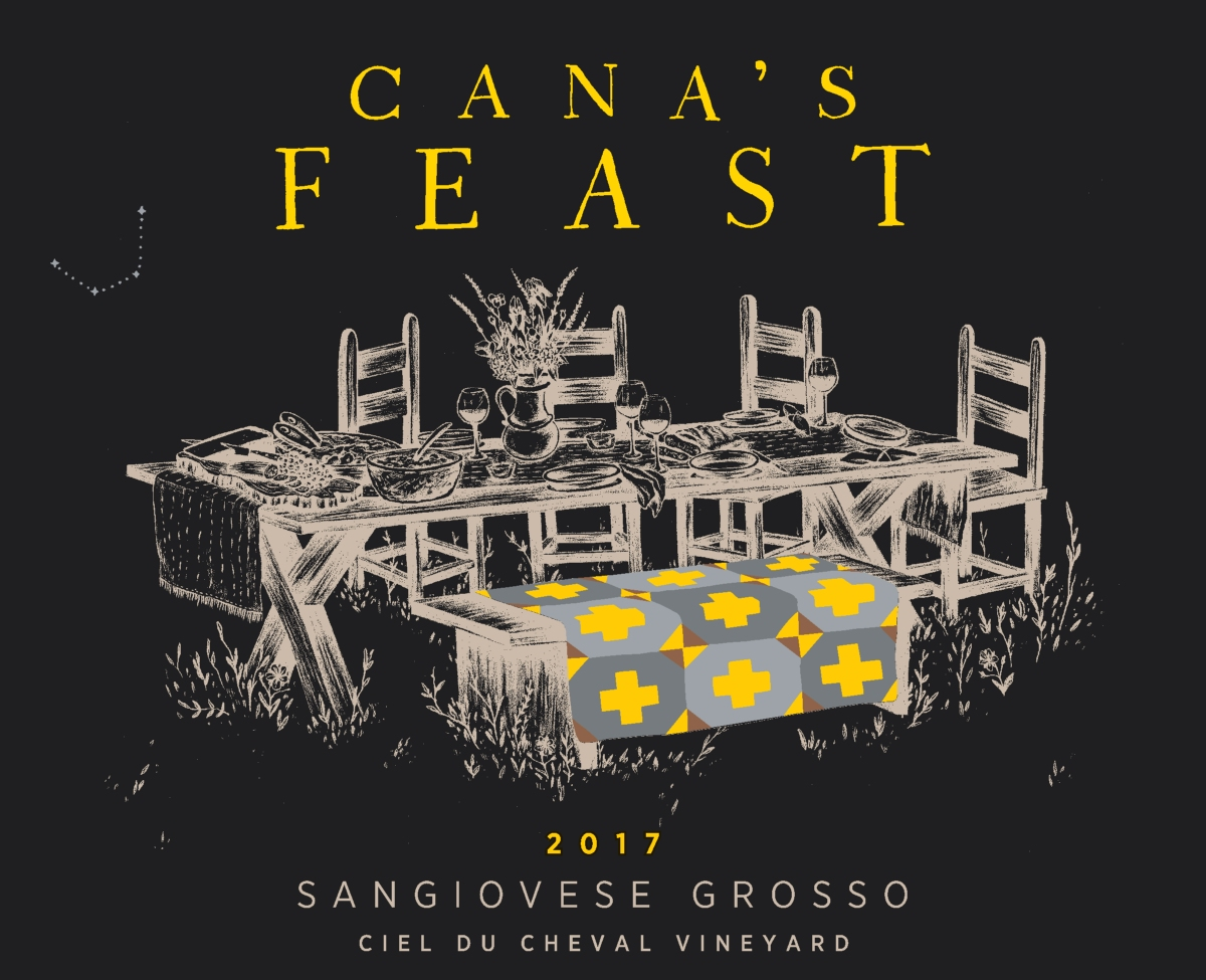2017 Sangiovese Grosso Photo