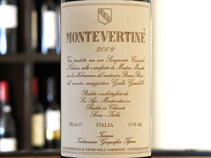 Montevertine Photo