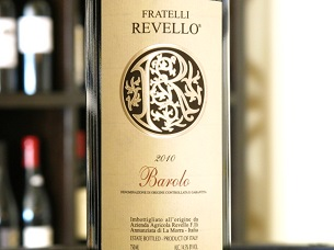 Revello Barolo Photo